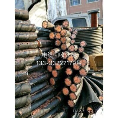 准格尔旗电缆回收 准格尔旗大量电缆回收